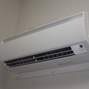 Consumer Reports' Air Conditioner Ratings Help Consumers Keep Cool For Less