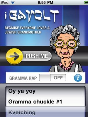 religiousapps11 Famous Catch Phrases