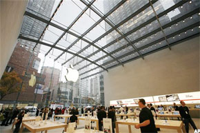 Apple's new store