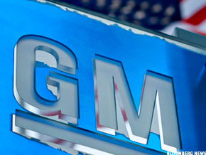 GM IPO