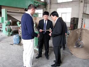 CEO Zhenyong Liu